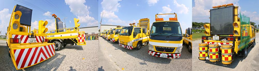 交通規制・高速道路規制業務